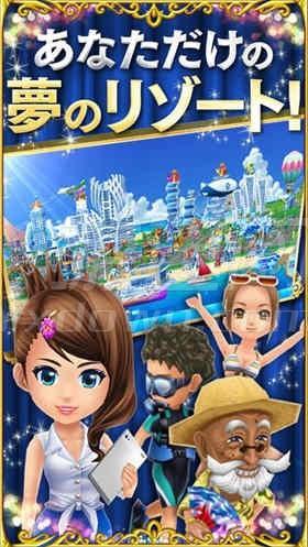 东京赌城计划截图3