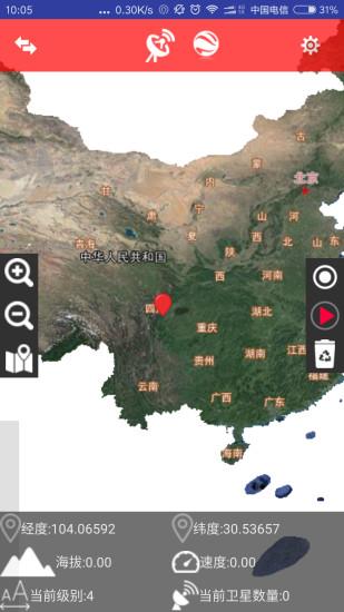 BIGEMAP地图截图4