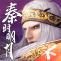 秦时明月世界icon图