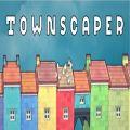 townscapericon图