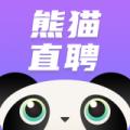 熊猫直聘icon图