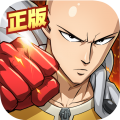 一拳超人最强之男icon图