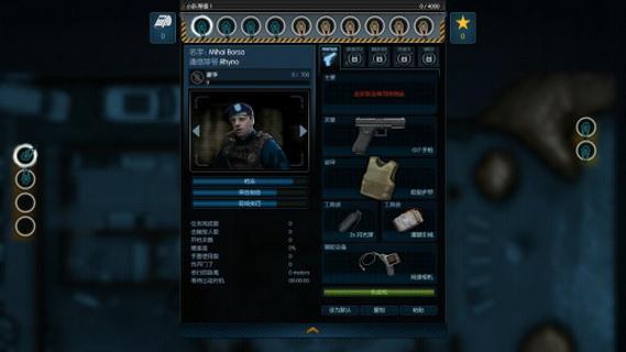 破门而入手游中文版截图4