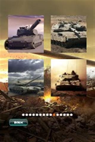 坦克拼图截图4