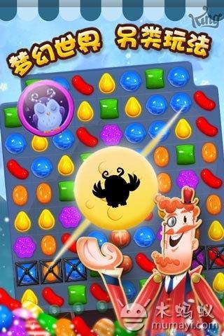 糖果传奇截图4