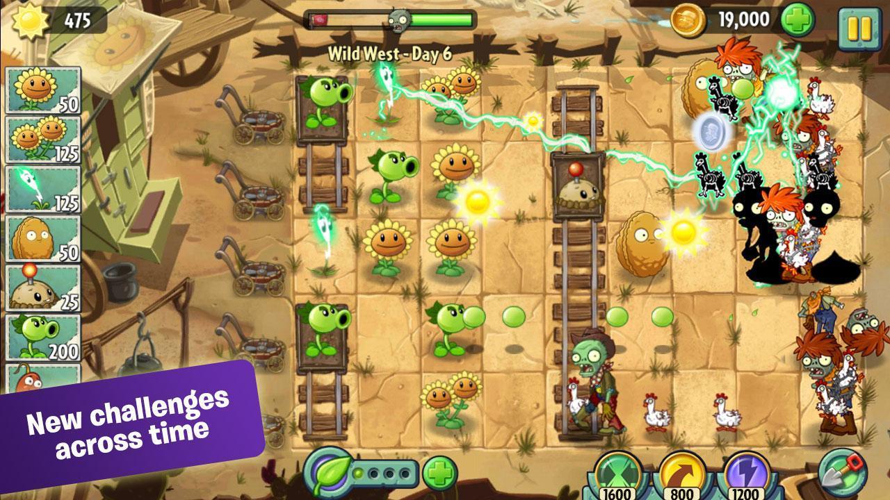 plants vs zombies 2截图2