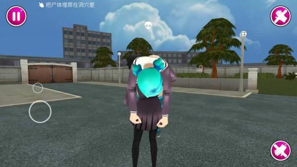 病娇模拟器中文版截图3