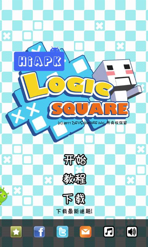 logic square - picross截图1
