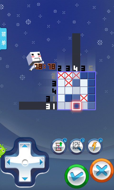 logic square - picross截图5