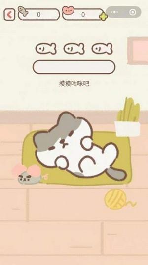 遇见你的猫截图2