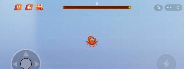 最强大螃蟹截图3