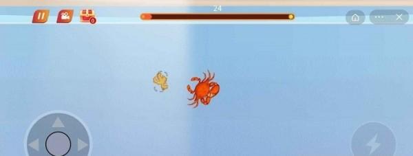 最强大螃蟹截图2