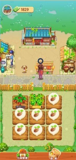 爷爷的小农院红包版截图2