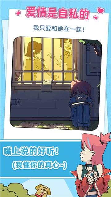 吴小梅和王小磊截图1