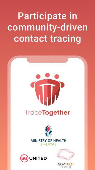 tracetogether新加坡版下载截图1