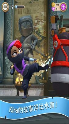 clumsy ninja截图1