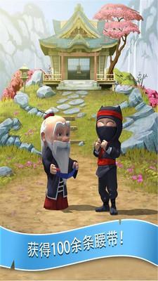 clumsy ninja截图2