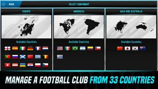 足球经理2021安卓中文版截图2