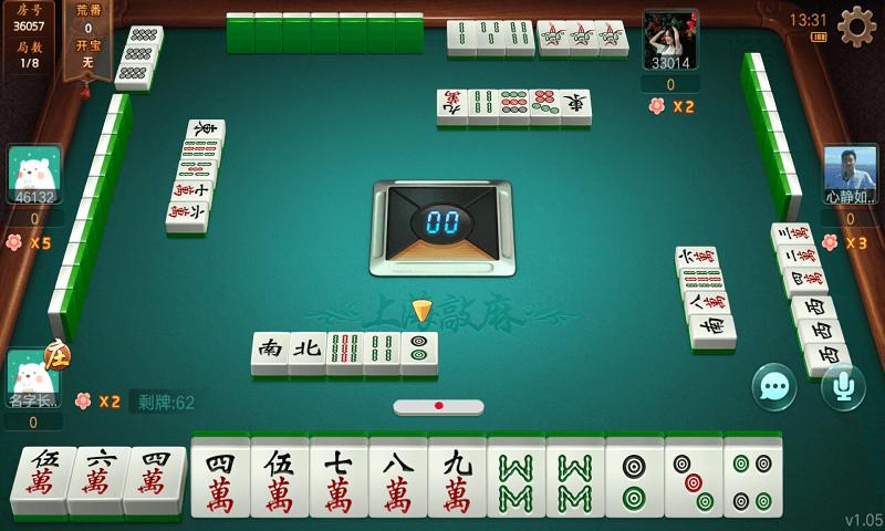 上海哈灵麻将app截图2