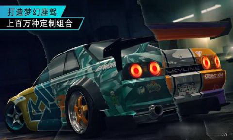 need for speed:no limits截图2