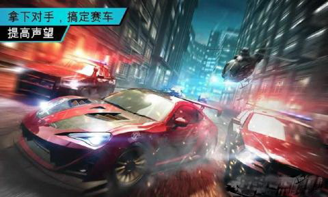 need for speed:no limits截图3