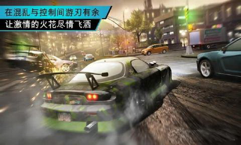 need for speed:no limits截图4