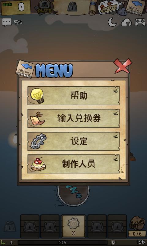 漂流少女最新中文版截图3