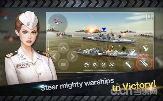 warship battle:3d world war ii截图1
