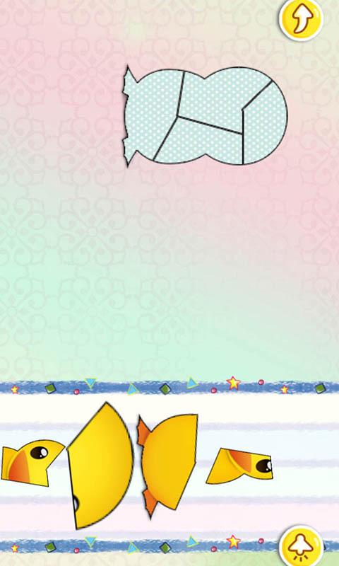 宝宝教育游戏合集截图2