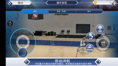 nba2k19手机版中文版截图1