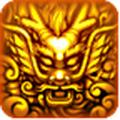 龙腾三国单机游戏电脑版icon图