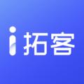 i拓客icon图