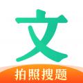 文库大学生版icon图