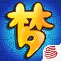 梦幻西游口袋版icon图