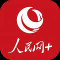 人民网电脑版icon图