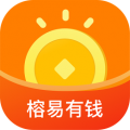 榕易有钱icon图