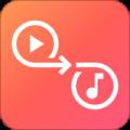 音频提取工具icon图