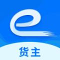 e公里货主版icon图