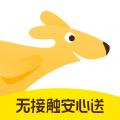 美团外卖订餐平台icon图