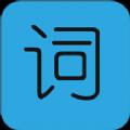 天天学单词icon图