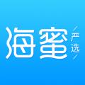 海蜜严选icon图