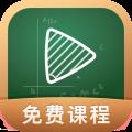 网易公开课icon图