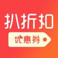 扒折扣icon图