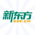 新东方云课堂icon图
