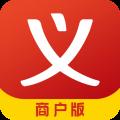 义乌购商户版icon图