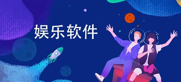 商业电台app-商业电台软件2021新版下载-iu9软件商店